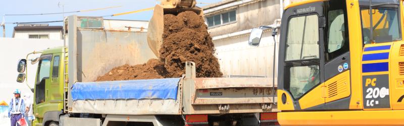 残土処分・産業廃棄物収集運搬